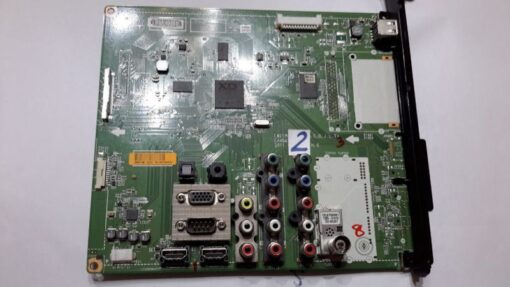 مین ال جی LG-MAIN eax64