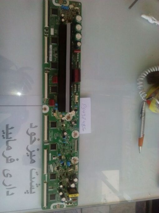برد بافر سامسونگ SAMSUNG-BUFFER-PS43F4850