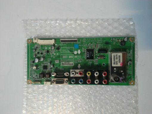 مین برد ال جی LG-MAIN-32LCD320