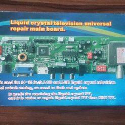 مین برد همه کاره LCD و LED از سایز 14 تا 55 اینچ