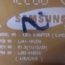برد ایکس و وای سامسونگ 43EH X-BUFFER 43EH Y-BUFFER