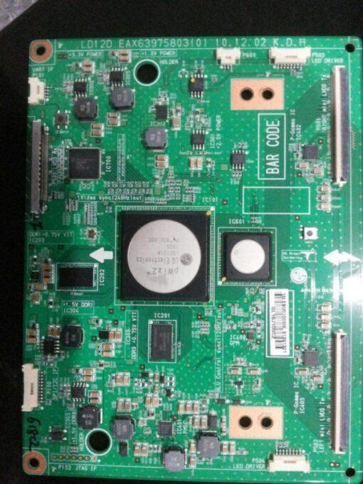 برد تیکان ال ای دی سه بعدی ال جی 55lw95000