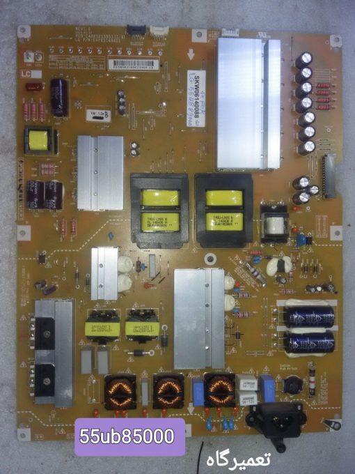 برد پاور ال جی مدل 55UB85000